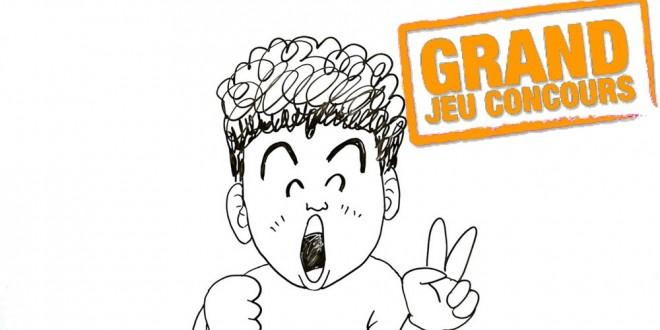 Grand jeu concours MonBonPote : 2000€ de lots